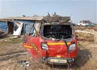 चलती गाड़ी में आग से लाखों का नुकसान