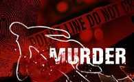 लापता किशोर की हत्या कर फेंकी डेडबॉडी