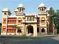 बीए, बीपीए, बीएफए की प्रवेश परीक्षा आज