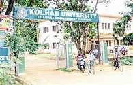 केयू के 121 शिक्षकों को मिल सकता है एजीपी का लाभ