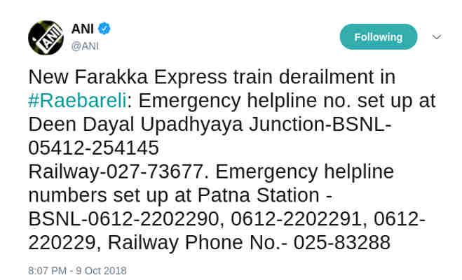 फरक्का एक्सप्रेस पटरी से उतरी : अब तक 6 यात्रियों की मौत,हेल्पलाइन नंबर जारी,सीएम योगी देंगे अार्थिक मदद