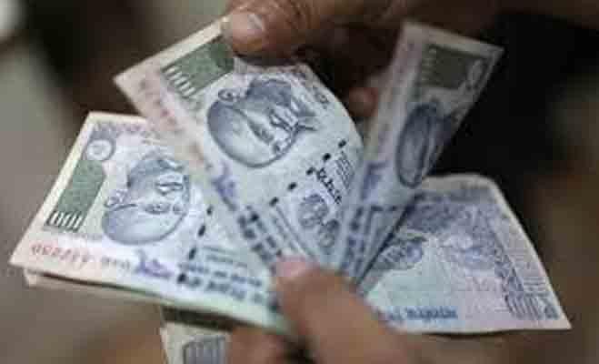 7.5 हजार रुपये मिनिमम पेंशन के लिए एक लाख पेंशनर करेंगे संसद मार्च,जानें epfo अभी कितनी देता पेंशन