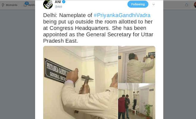 कांग्रेस मुख्यालय में फिर बैठेंगे दो गांधी,जानें इन दो कमरों की कहानी