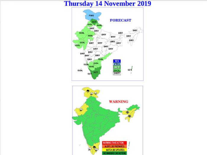 माैसम : राजस्थान से तमिलनाडु तक भारी बारिश के आसार,जानें अन्य राज्यों का हाल