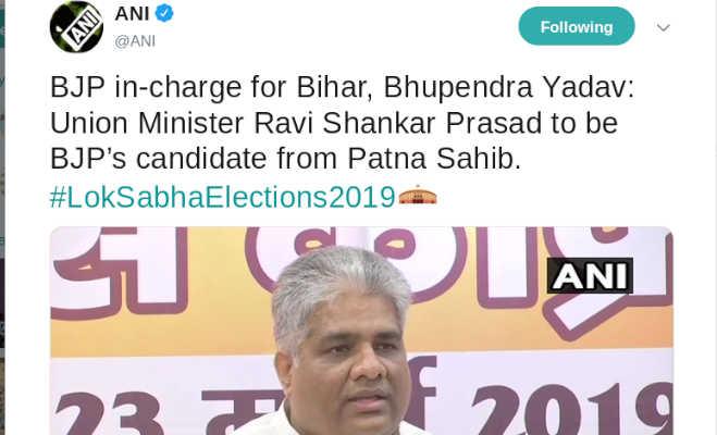 लोकसभा चुनाव 2019 : रविशंकर प्रसाद पटना साहिब से लड़ेंगे चुनाव,बिहार एनडीए के उम्मीदवारों के नाम का ऐलान