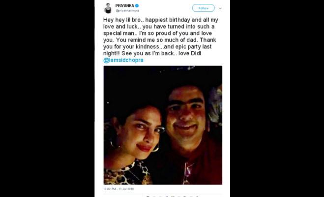 प्रियंका चोपडा़ ने भाई के जन्मदिन पर पिता को किया याद,कही जो बात सुन के इमोशनल हो जाएंगे आप