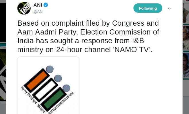 namo tv पर चुनाव आयोग ने सूचना एवं प्रसारण मंत्रालय से मांगा जवाब