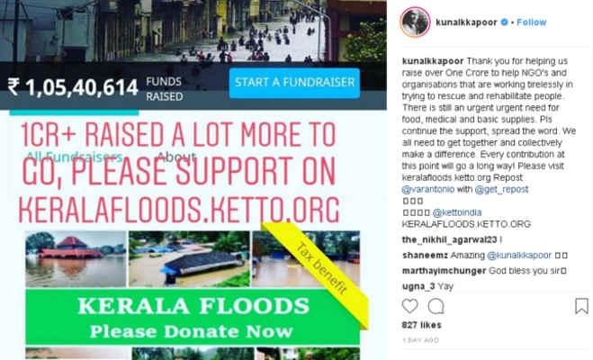 केरल बाढ़ : फैन के नाम पर सुशांत सिंह राजपूत ने डोनेट किए 1 करोड़ रुपये,ये एक्टर्स भी नहीं हैं पीछे