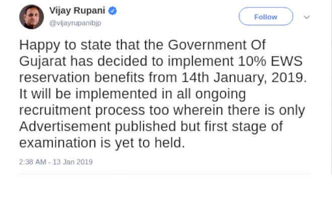 गुजरात बना देश का पहला राज्य,जहां आज से मिलेगा गरीब सवर्णों को आरक्षण