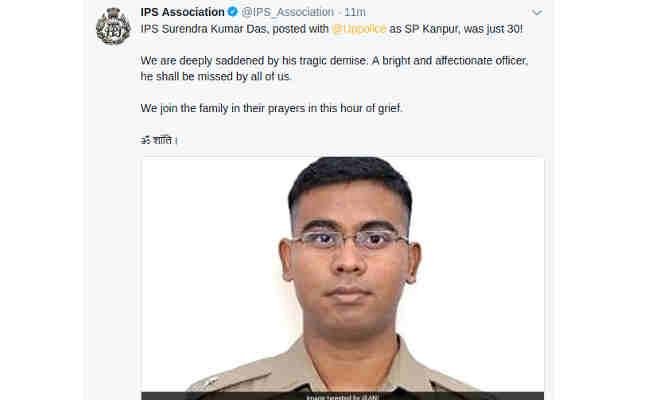 5 दिन पहले जहर खाने वाले ips सुरेंद्र दास का निधन,सुसाइड नोट में पत्नी के लिए लिख गए आई लव यू