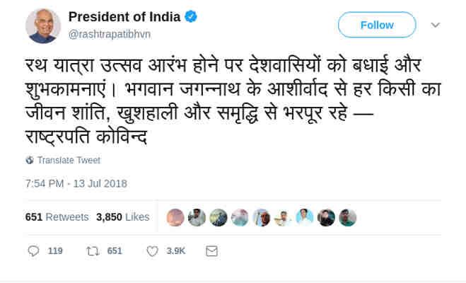 जगन्नाथ रथ यात्रा शुरू : मंगल आरती में शामिल हुए अमित शाह,राष्ट्रपति व पीएम ने ट्वीट कर दी शुभकामनाएं