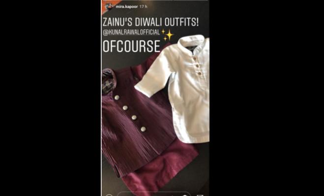 शाहिद-मीरा के घर जैन की पहली दिवाली ऐसे होगी सेलिब्रेट,बेबी ब्वॉय के कपडो़ं से लेकर डिसाइड हुआ सब कुछ