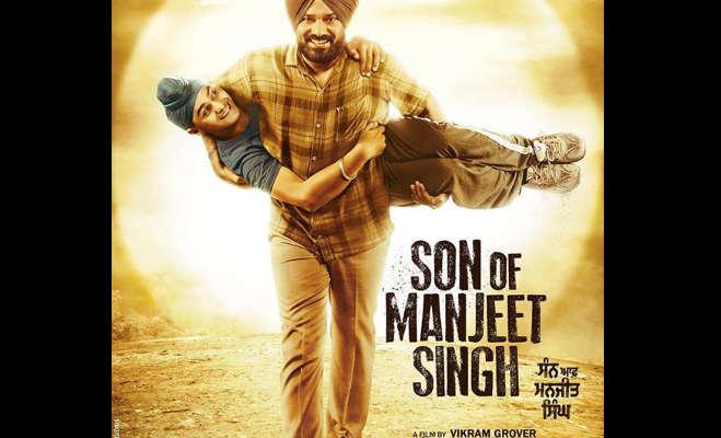 कपिल शर्मा इस फिल्म से करने जा रहे धमाकेदार कमबैक,रिलीज किया फर्स्ट लुक पोस्टर
