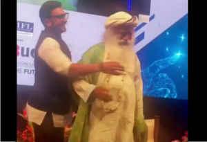 रणवीर सिंह ने सदगुरु जग्गी वासुदेव संग जम कर लगाए ठुमके, वीडियो हो गया वायरल