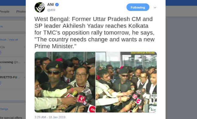 कोलकाता : ममता बनर्जी की 'यूनाइटेड इंडिया रैली',अखिलेश से लेकर केजरीवाल समेत कर्इ विपक्षी दलों के नेता होंगे शामिल