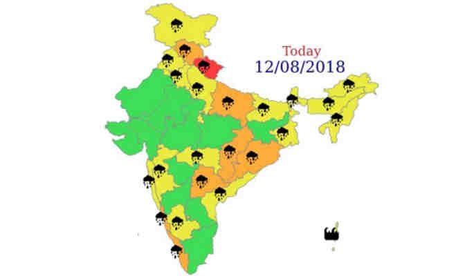 आज शाम है कुछ खास प्लान तो पहले जान लें मौसम का मिजाज,इन राज्यों में जमकर होगी बारिश