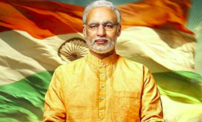 'पीएम नरेंद्र मोदी' के मेकर्स को इलेक्शन कमीशन ने भेजा ये नोटिस,जानें फिल्म रिलीज होगी भी या नहीं
