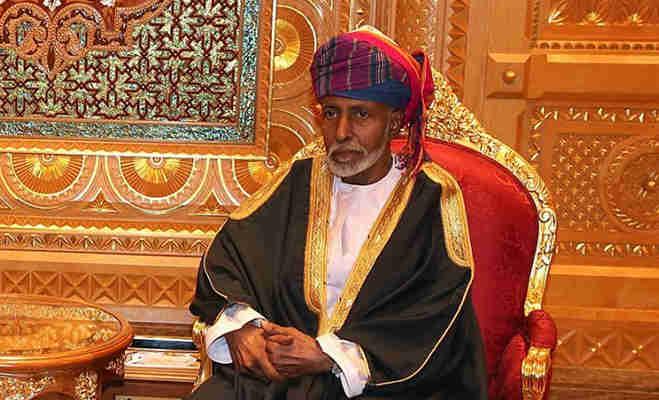 pm मोदी पहुंचे ओमान,वहां के सुल्तान की दौलत सुन उड़ जाएंगे होश,भारत से भी है गहरा कनेक्शन