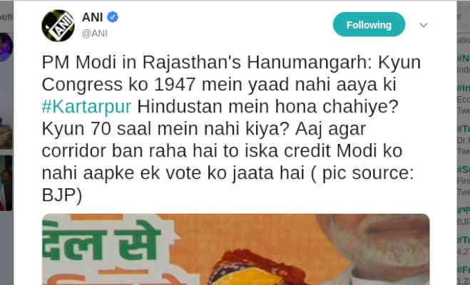 राजस्थान : पीएम का करतारपुर को लेकर कांग्रेस पर वार बोले,हरी व लाल मिर्च में अंतर समझें नामदार