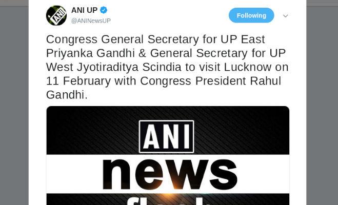 प्रियंका गांधी आज यूपी दाैरे पर राहुल गांधी भी होंगे साथ,राजधानी के इन इलाकों में होगा मेगा रोड शो