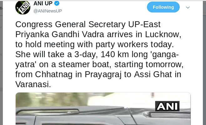 लोकसभा चुनाव 2019 : प्रियंका गांधी पहुंची लखनऊ,यूपी दाैरे में शुरू करेंगी 'गंगा-यात्रा'