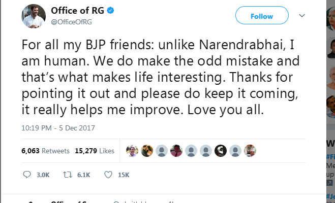 अब ट्वीट से राहुल गांधी ने बीजेपी वालों को बोला लव यू ऑल...पहले भी शायराना अंदाज में कह चुके ये सब