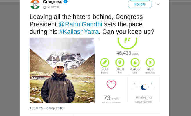 राहुल गांधी 463 मिनट में चले 46,433 कदम,बेहद अलग है उनका जींस-जैकेट वाला ये अंदाज