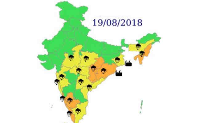 मौसम विभाग ने जारी किया अलर्ट,जानें संडे को किन इलाकों में होगी भारी बारिश