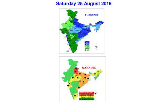रक्षाबंधन शाॅपिंग पर निकल रहे है तो देख लें मौसम का मिजाज,उत्तर भारत के इन इलाकों में होगी भारी बारिश