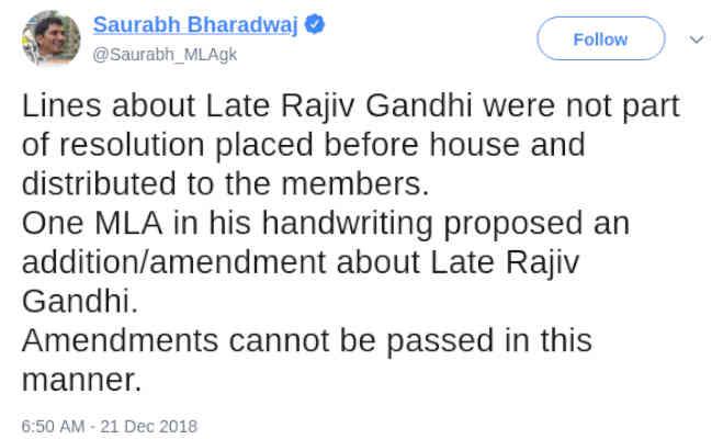 तो इसलिए उठी राजीव गांधी से भारत रत्न वापस लेने की मांग,आप नेता अलका लांबा ने किया विधानसभा से वाॅकआउट