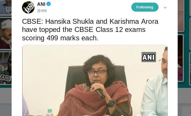 cbse 12th result का रिजल्ट जारी,हंसिका शुक्ला और करिश्मा अरोड़ा ने किया टॉप
