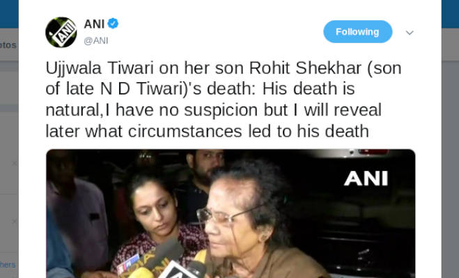 पूर्व सीएम एनडी तिवारी के बेटे रोहित का निधन,दुखी मां उज्ज्वला बोलीं नेचुरल डेथ