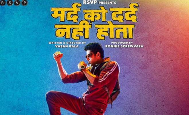 सलमान खान की इस एक्ट्रेस का बेटा डेब्यू को तैयार,इस दिन होगी फिल्म रिलीज