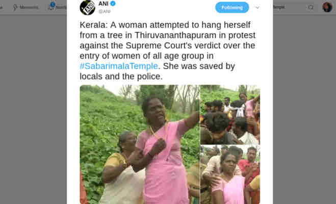 सबरीमाला मंदिर : तनाव बरकरार-प्रशासन अलर्ट,जानें क्यों थी अब तक महिलाआें के प्रवेश पर रोक