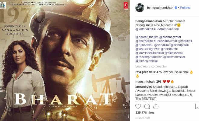 तस्वीरें: 'भारत' के नए पोस्टर में सलमान जवान से अधेड़ हुए,कैटरीना और दिशा पटानी का लुक भी रिवील