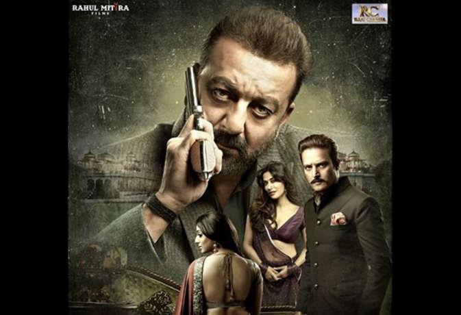 Saheb Biwi Aur Gangster 3 Review : बेचारे साहिब, बीवी और 'बाबा'