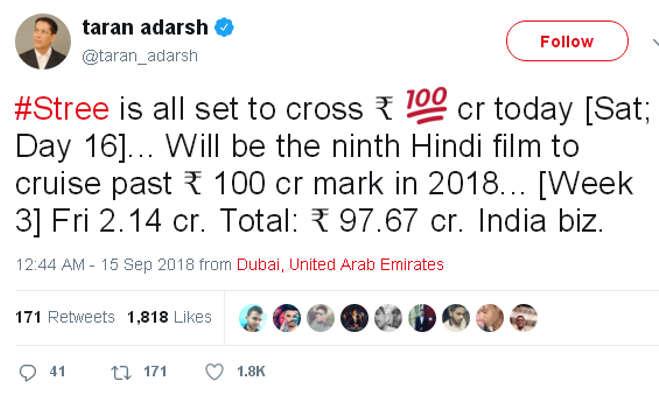 स्त्री इतनी कमाई के साथ 100 करोड़ क्लब में जगह बनाने को तैयार,साल की ये 9 फिल्में भी इस मामले में नहीं हैं पीछे