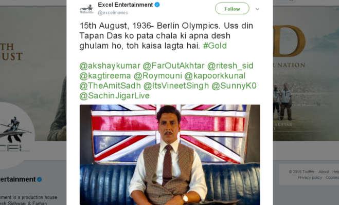 अक्षय कुमार 'गोल्ड' के नए पोस्टर में दिखे दुखी,कही भारतीयों का दिल छू लेने वाली लाख रुपये की बात