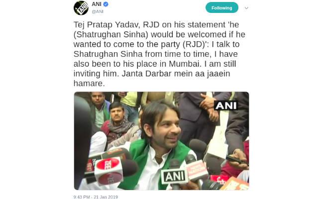 तेज प्रताप ने भाजपा सांसद शत्रुघ्न सिन्हा को दिया निमंत्रण बोले,rjd में अभी भी है वेलकम