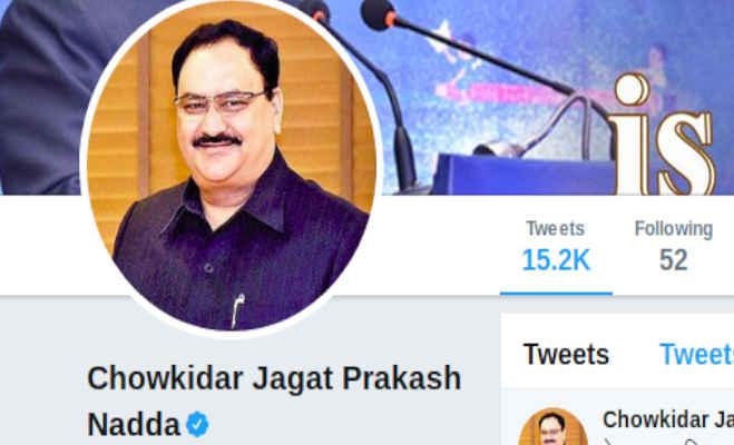 पीएम मोदी का बदला ट्विटर अकाउंट,नाम के पहले इन नेताओं ने भी लगाया चौकीदार'
