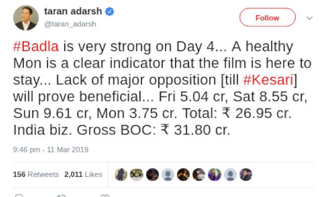 box office collection: 'कैप्टन मार्वल' पर 'बदला' पड़ रही भारी,अब तक इतनी कमाई कर डाली