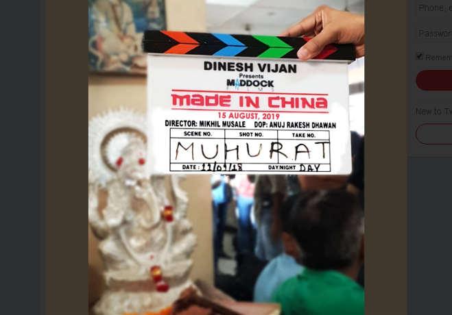गोल्ड एक्ट्रेस मौनी रॉय ने शुरू की अपनी दूसरी फिल्म की शूटिंग,अक्षय के बाद राज कुमार राव संग करेंगी रोमांस