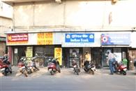 जमशेदपुर के मैक्सिसम एटीएम केंद्रों में नहीं हैं सिक्योरिटी गार्ड