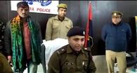 मुकदमे में पैरवी के लिए की महिला की हत्या