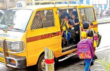 कागजों में हो रही स्कूली वाहनों की फिटनेस