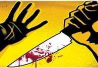 धारदार हथियार से युवक की हत्या