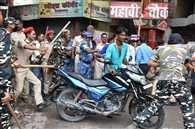 हत्या के बाद हाजीपुर में हंगामा