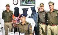 तीन शातिर लुटेरे गिरफ्तार