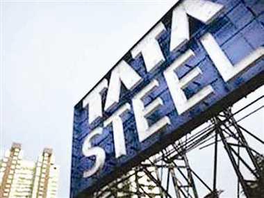 टाटा स्टील बांटेगी 203 करोड़ रुपए बोनस