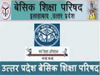 संजय सिन्हा ने संभाला एससीईआरटी डायरेक्टर का पद